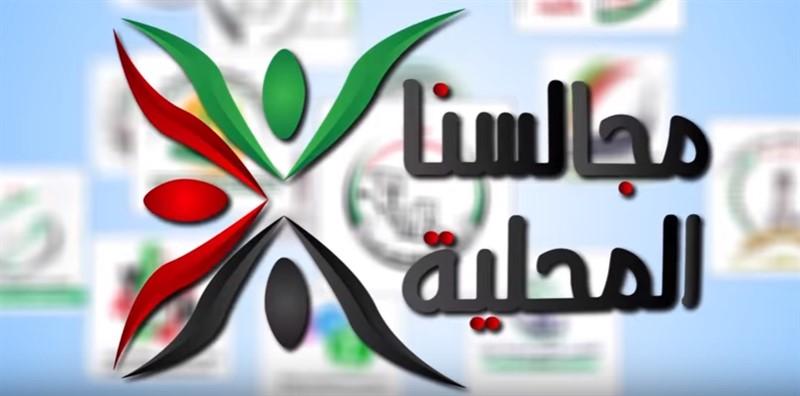 مجالسنا المحلية: محلي حربنوش: استجابة المنظمات لأزمة النازحين لم تتجاوز 9% من مجمل الاحتياجات
