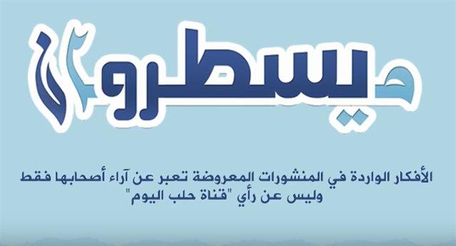 موجز أخبار السابعة 1 3 2018