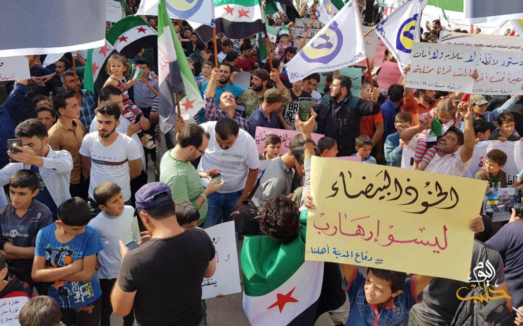 عشرات المظاهرات في سوريا دعماً للدفاع المدني
