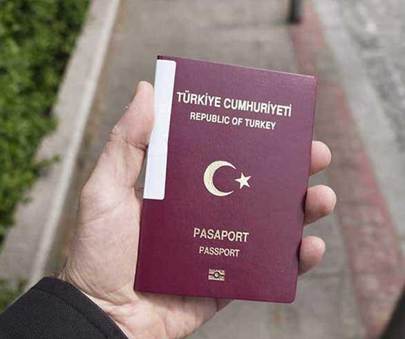 يني شفق: تغيّر طارئ على تتبع ملفات الجنسية التركية للسوريين