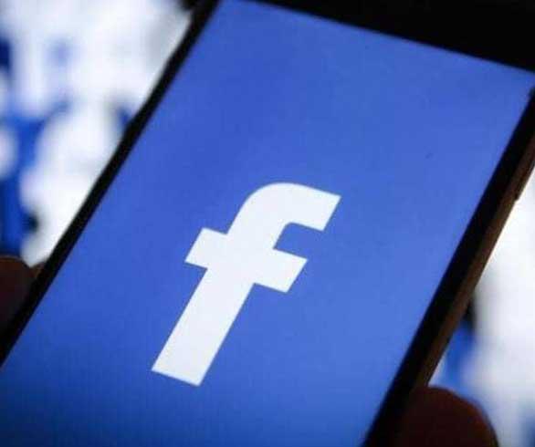 فيسبوك تكشف عن سوء حفظ كلمات سر مئات ملايين المستخدمين