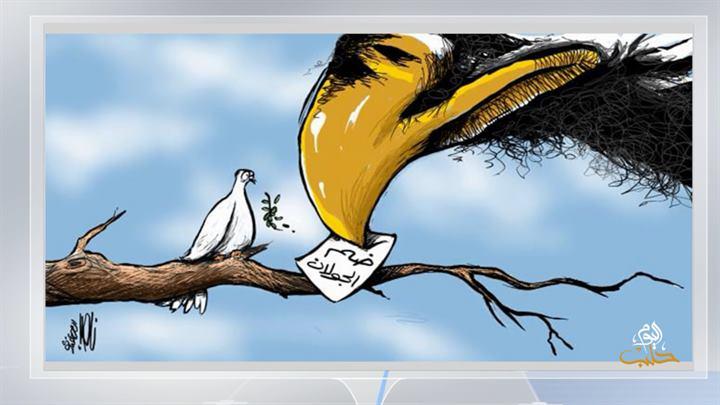 كاريكاتير اليوم 26 03 2019