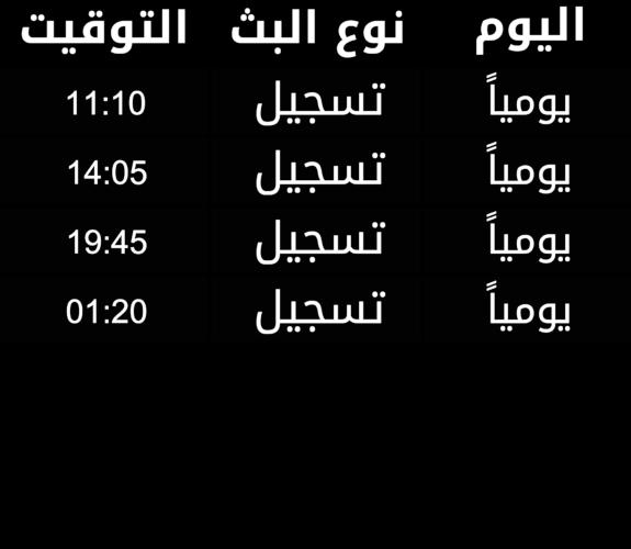 لقش حلبي