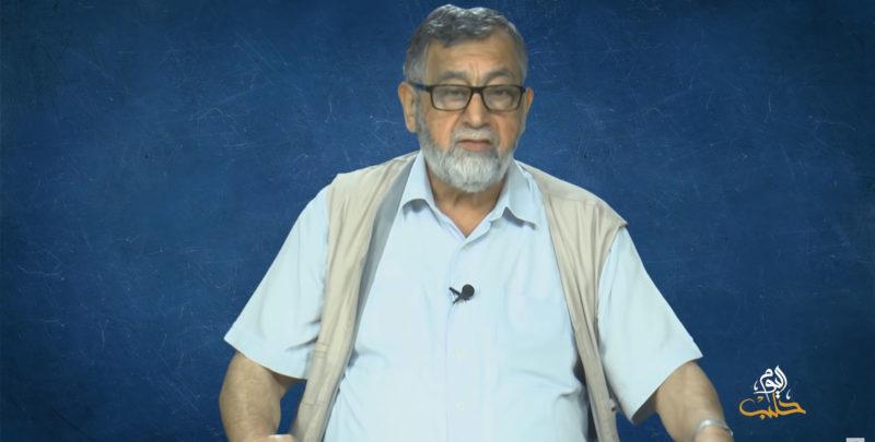لقش-حلبي