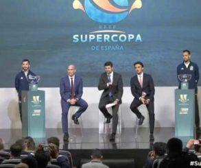 تحديد موعد كأس السوبر الإسبانية.. ما هي الفرق المشاركة في البطولة؟